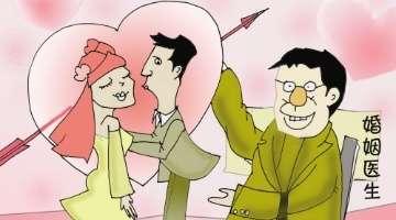 婚姻咨询,要相亲?要交友!红娘牵线,全站实名制认证,安全靠谱的婚恋平台.