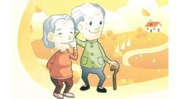非常适合老人的保险,低保费,超高保额,门槛也不高